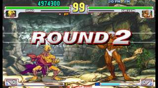Street Fighter III: 3rd Strike - Fight for the Future (Arcade) - (Longplay - Oro | Hard Difficulty) thumbnail
