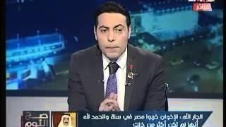 بالفيديو.. «الجار الله» ردًا علي تجاوزات «الدويلة» عن مصر: «كلب يعوي»