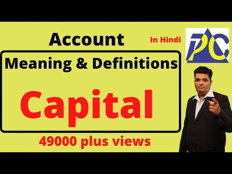 capital its meaning and definition in accounts