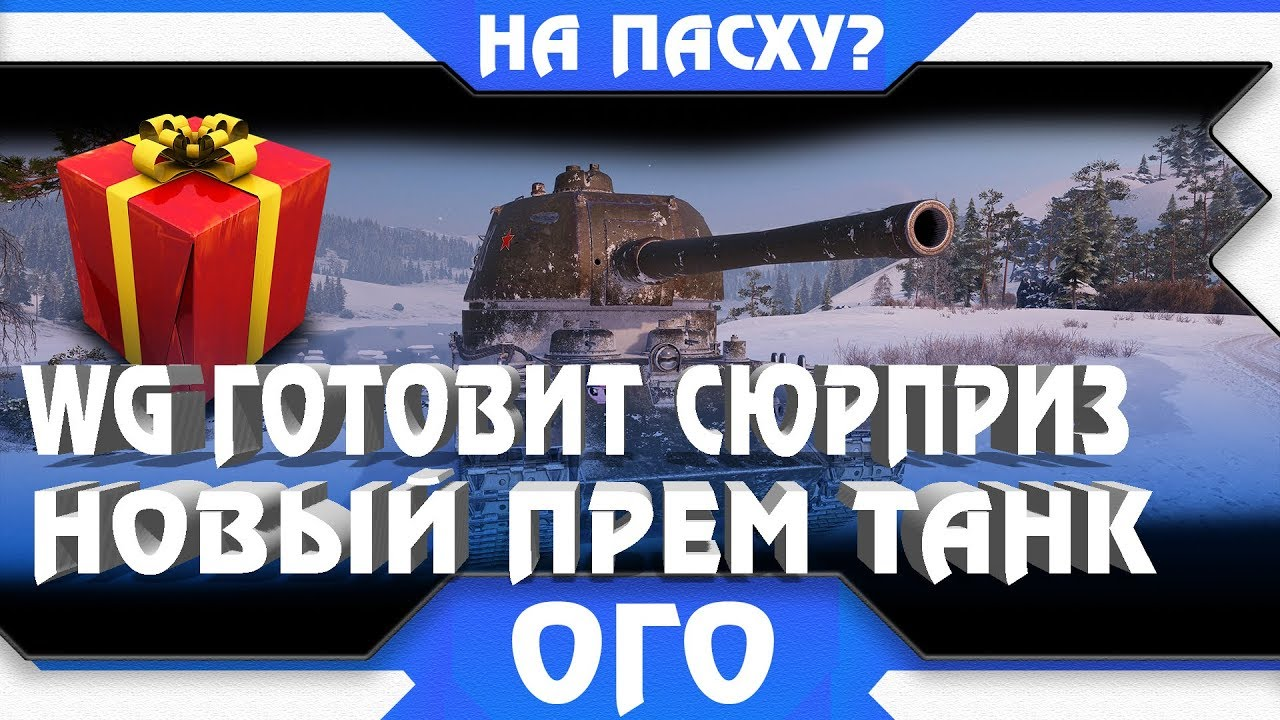Vjq gjlfhrn nfyrb вот оф танк купить танк е25 в world of tanks