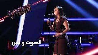 #MBCTheVoice - مرحلة الصوت وبس - سارة الغالي تؤدّي موال جاروا الحبايب وأغنية 'كان عندي غزال'