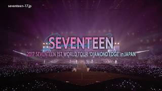 [SPOT] DVD&Blu-ray『2017 SEVENTEEN 1ST WORLD TOUR 'DIAMOND EDGE' in JAPAN』