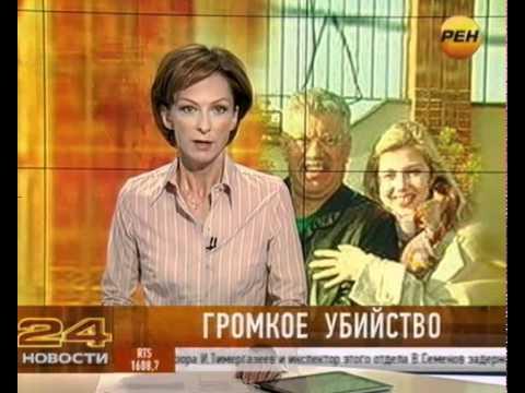 :проститутки челябинск