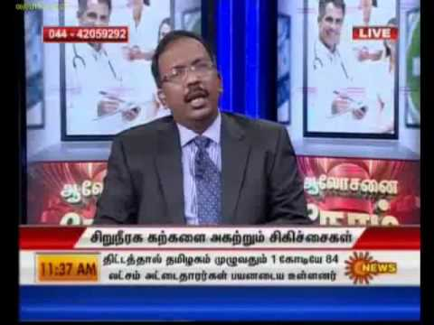 Dr. K. Ramesh - Senior Consultant Urologist and Robotic Surgeon at Apollo Hospitals - Part 2