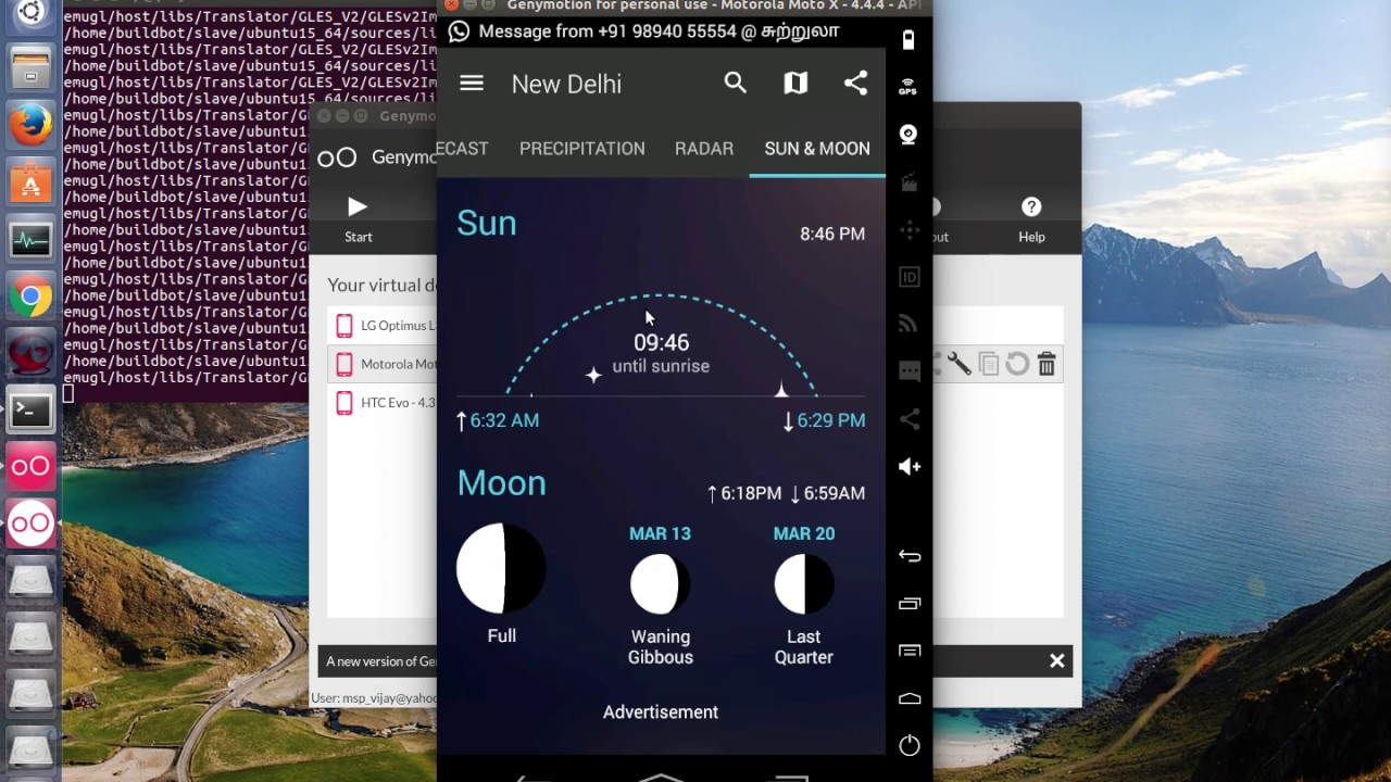 How to Run Android App using Genymotion on Ubuntu 16 10