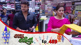 Tara Tarini | Full Ep 489 | 1st June 2019 | Odia Serial – TarangTv