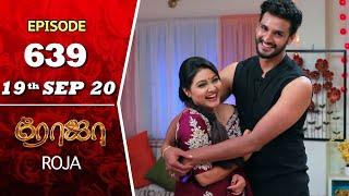 ROJA Serial | Episode 639 | 19th Sept 2020 | Priyanka | SibbuSuryan | SunTV Serial |Saregama TVShows