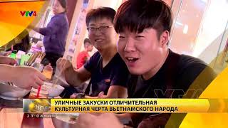 Программы на русском языке - 13/06/2020
