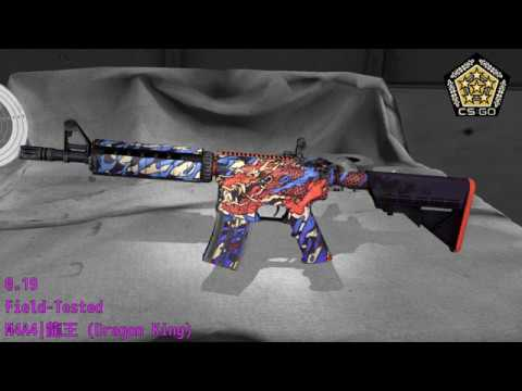 M4A4 | 龍王 Dragon King - Wear And Float