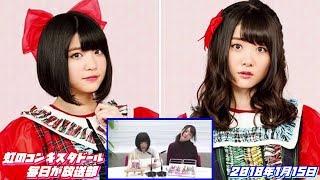 メインMC:根本凪 助っ人:鶴見萌.