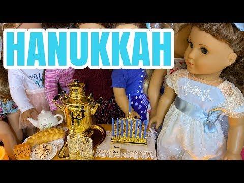 American Girl Doll Hanukkah