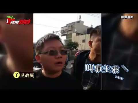 麥寮槍響3男中彈 槍手是砸魚攤的惡霸父子 | 台灣蘋果日報
