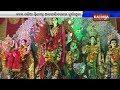 Bombay Oriya Women's Association organizes Durga Puja in Navi Mumbai | Kalinga TV