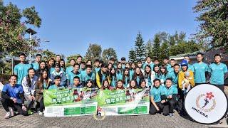 全港/跨區青年發展活動----健身運動推廣領袖計劃 8-12-2019