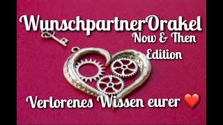 """💔Wunschpartner Orakel """"Now And Then"""" Verlorenes Wissen Eurer Herzen❣️SeelenpartnerOrakelLiebesorakel"""
