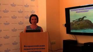 Хомякова ОВ 8 Игровые технологии на уроках русского языка и литературы