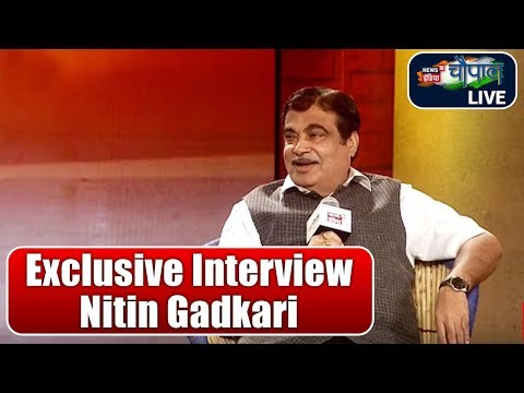Chaupal 2018: Nitin Gadkari Interview | Minister for Road Transport & Highways | News18 India