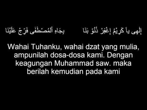 Syair ilaahi Ya Kariim ( Teks + Terjemah ) KH Asrori Al Ishaqi