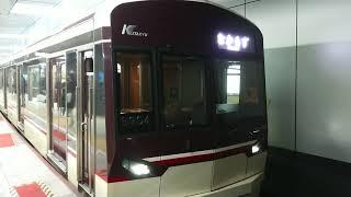 北大阪急行電鉄 本線 Osaka Metro 御堂筋線 9000系 9904F 発車 中津駅