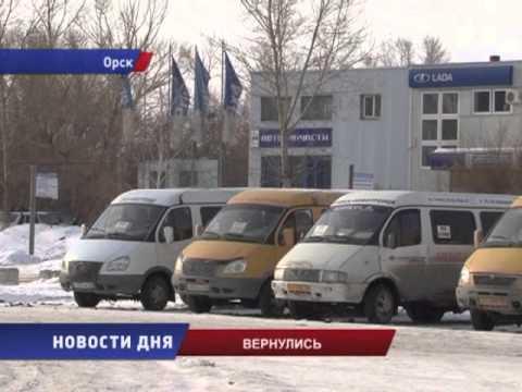 Главный сайт поселка Энергетик:  - Новости