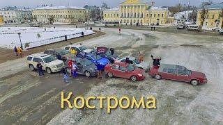 Кадиллак Клуб, ККК-Сервис и Кострома с воздуха!