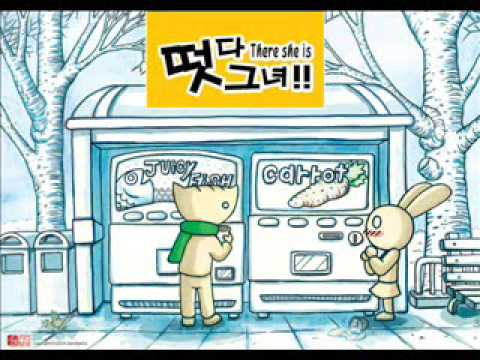 [There she is!! Step 3] T A Copy - Sam cha Seong jing [MP3 Download links]
