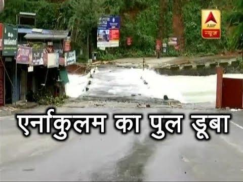 Kerala: Watch Periyar River Overflow And Engulf Bridge In Ernakulam   ABP News