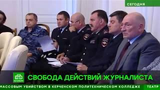Заседание Совета при Президенте РФ по развитию гражданского общества и правам человека