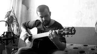 Ланфрен-ланфра (Guitar Cover)