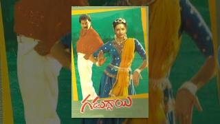 Gaduggai Telugu Full Length Movie || గడుగ్గాయి సినిమా || Rajendra Prasad, Rajani