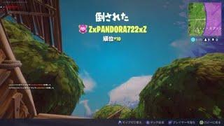 フォートナイト https://store.playstation.com/#!/ja-jp/tid=CUSA07022...