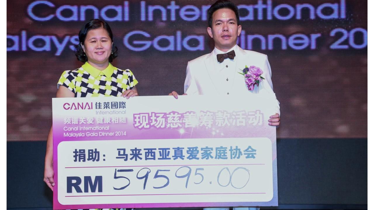 佳莱文化之旅宣传片 Canai HE & ME