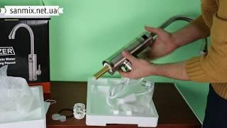 Wezer SDR-18D-3H Кран водонагреватель - Видео обзор