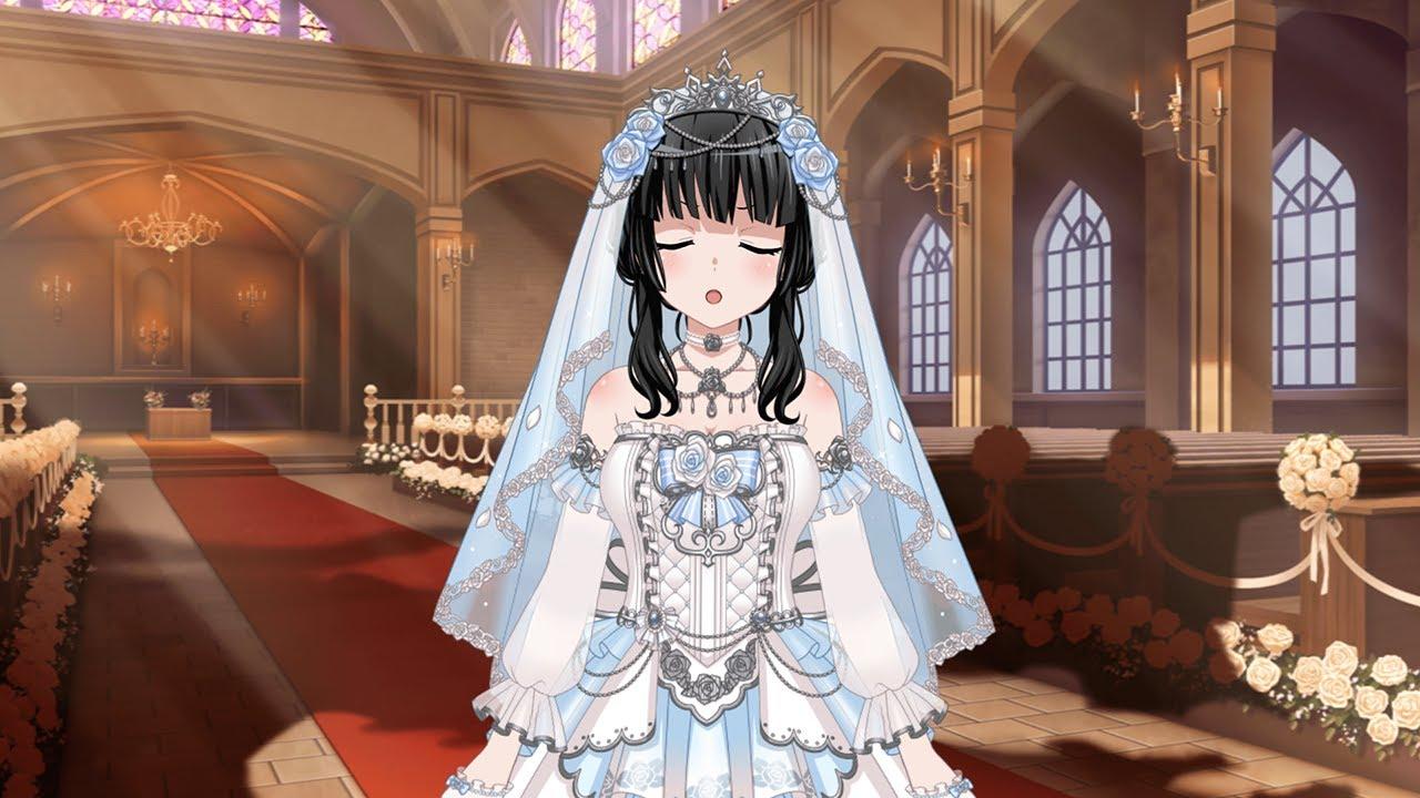 竜 の 花嫁