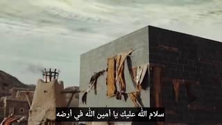 شور مترجم و حماسي     عـلـي مـولـاي     الرادود عبدالرضا هلالي     شهادة أمير المؤمنين عليه السلام