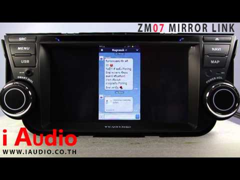 Mirrorlink for iphone samsung 2DIN ZM07 เข้ากับ เครื่องเสียงรถยนต์ ทุกรุ่น