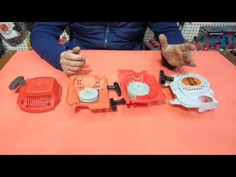 Ручной стартер на бензопилу Штиль, Хускварна: шнур, собачка, крышка и другие запчасти стартера пилы