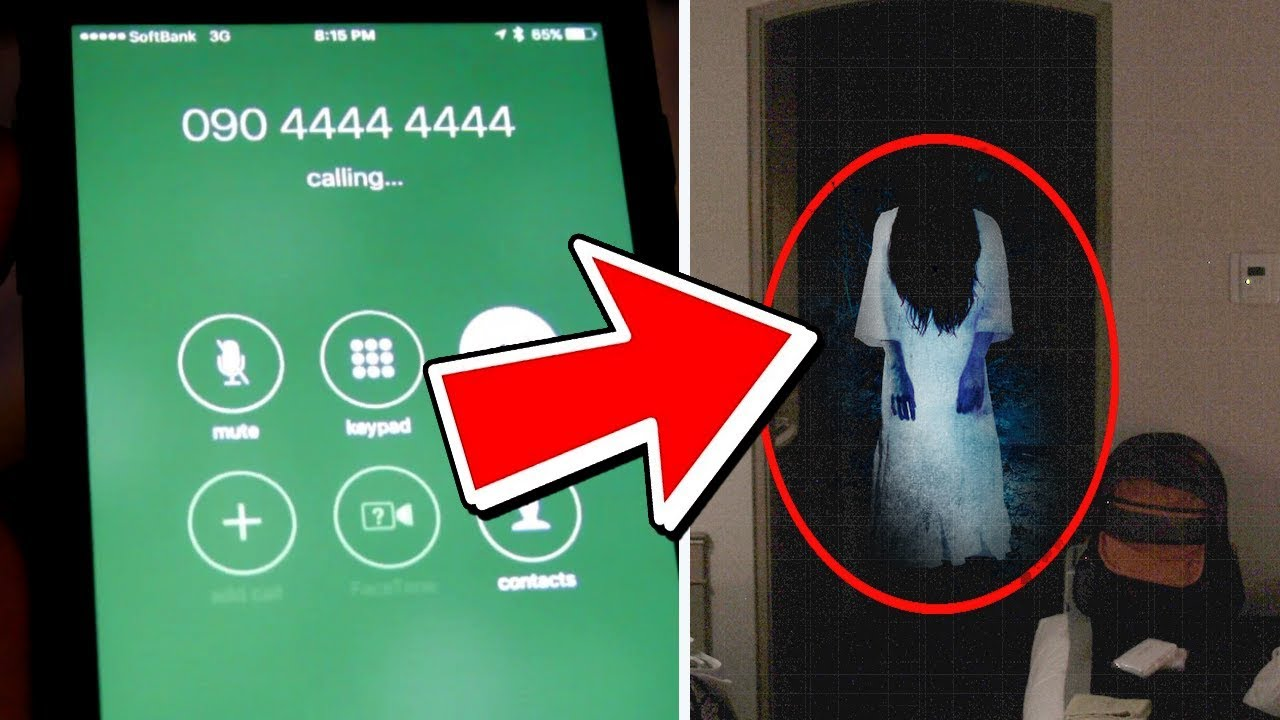 090-4444-4444: Unraveling The Mystery Of Sadako's Phone Number