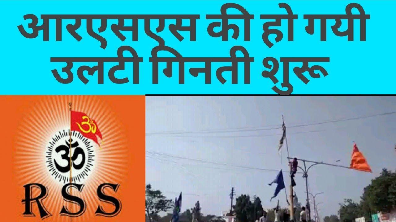 antariksh mein bharat This video and mp3 song of antariksh mein chini jasooso ki nayi fauj, aise ban sakti hai bharat ke liye khatra is published by news18 india on 16 oct 2015.