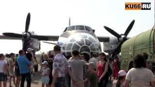 Аэродром Травянский - 100 лет ВВС России