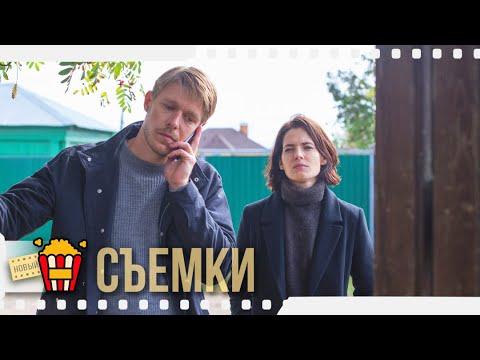 ХОРОШИЙ ЧЕЛОВЕК (Сезон 1) — Трейлер | 2019 | Новые трейлеры