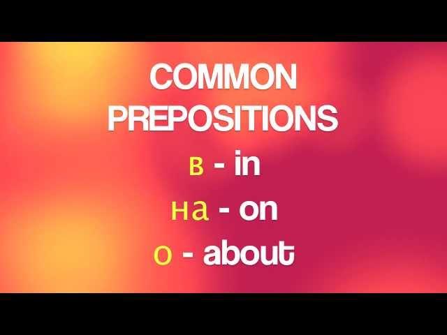 Russian Prepositional Case (Adj+N)