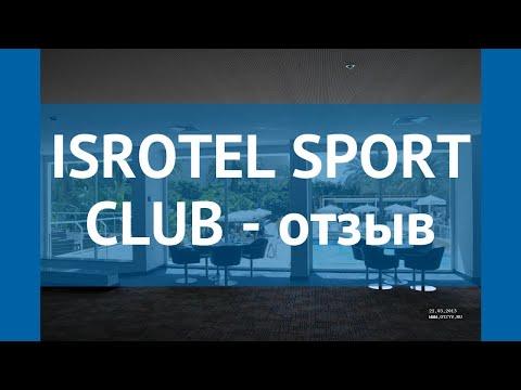 ISROTEL SPORT CLUB 4* Израиль Эйлат отзывы – отель ИСРОТЕЛЬ СПОРТ КЛАБ 4* Эйлат отзывы видео