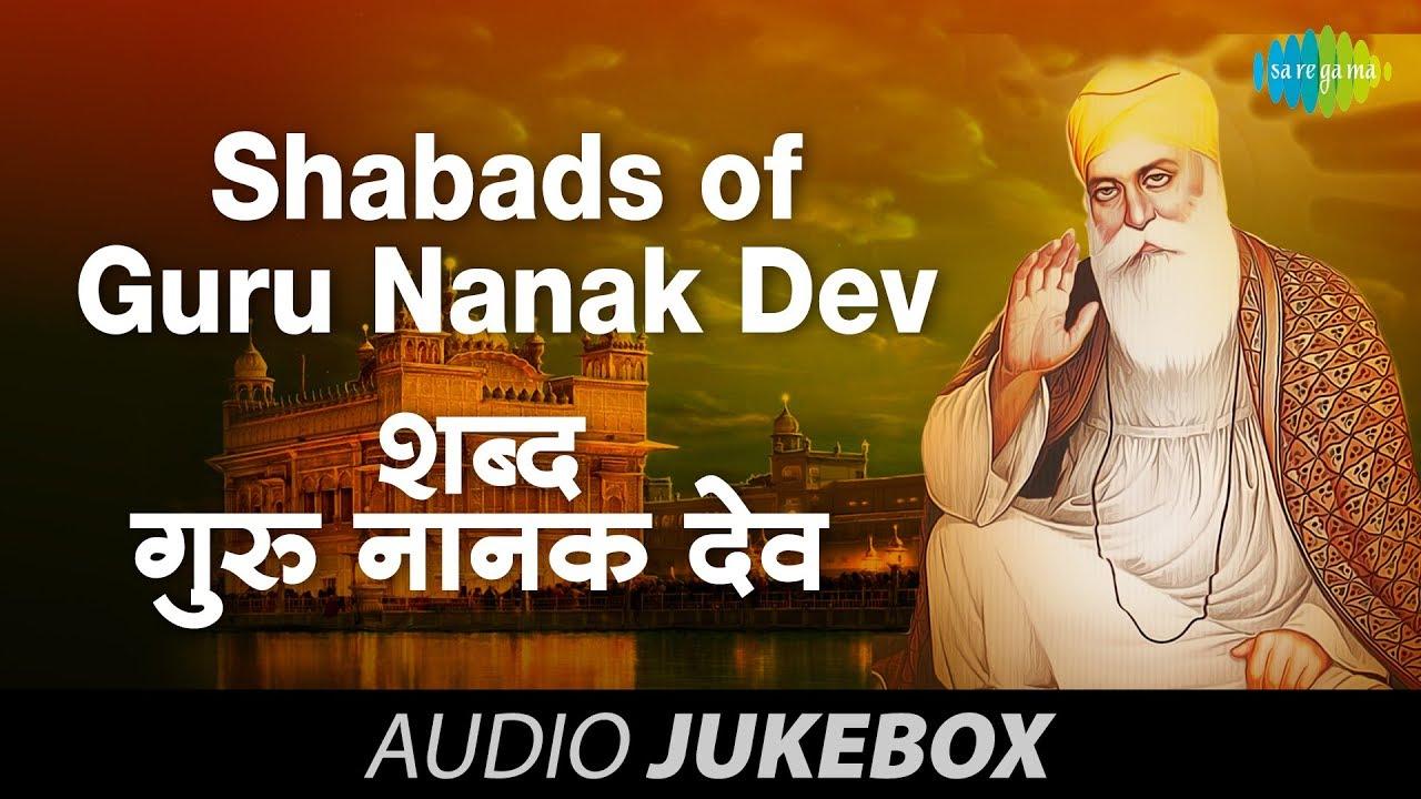 shabad related guru nanak dev ji biography