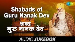 Shabads of Guru Nanak Dev | Nanak Akhe Re Mana | Guru Nanak Jayanti Special Jukebox