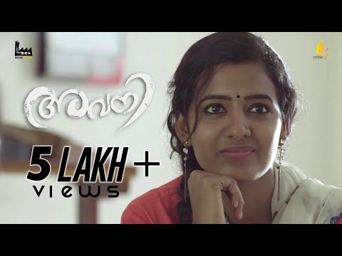 Avani Malayalam Music Video  4K   Dream Factory Media  CrewCat Entertainment