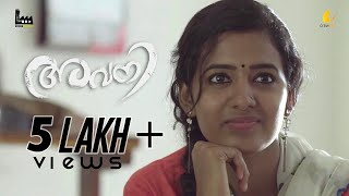 Avani Malayalam Music Video | 4K |  Dream Factory Media | CrewCat Entertainment