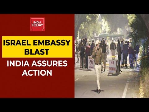 Israel Embassy Blast: Foreign Minister S Jaishankar Talks To His Israeli Counterpart, Assures Action