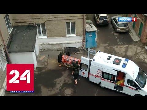 Оперативный штаб доложил Путину о мерах по противодействию распространения коронавируса - Россия 24