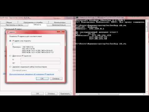 Как заблокировать сайт за 2 минуты без программ ? Легко! FireWall в помощь.
